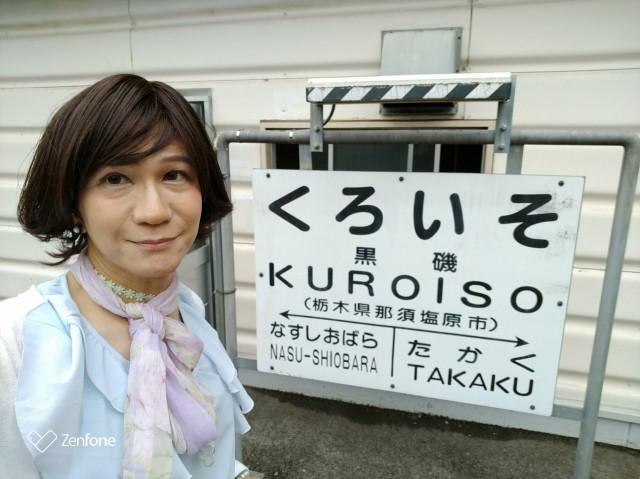 f:id:hikarireinagatsuki:20200727233756j:image