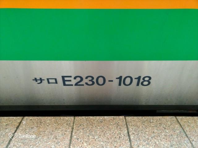f:id:hikarireinagatsuki:20200727233932j:image