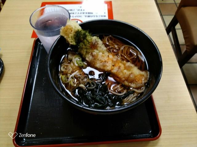 f:id:hikarireinagatsuki:20200727235118j:image