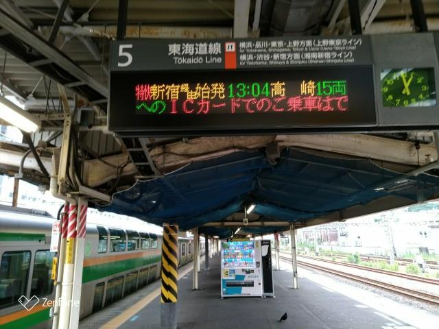 f:id:hikarireinagatsuki:20200727235145j:image