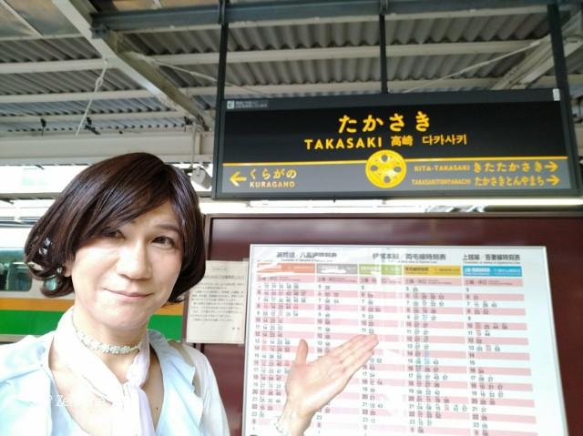 f:id:hikarireinagatsuki:20200727235439j:image