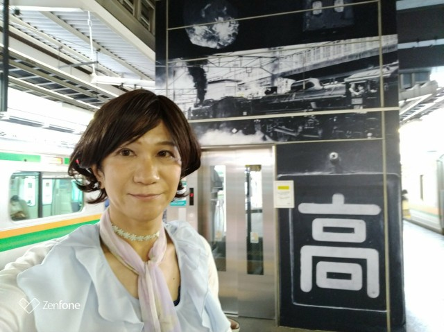 f:id:hikarireinagatsuki:20200727235500j:image