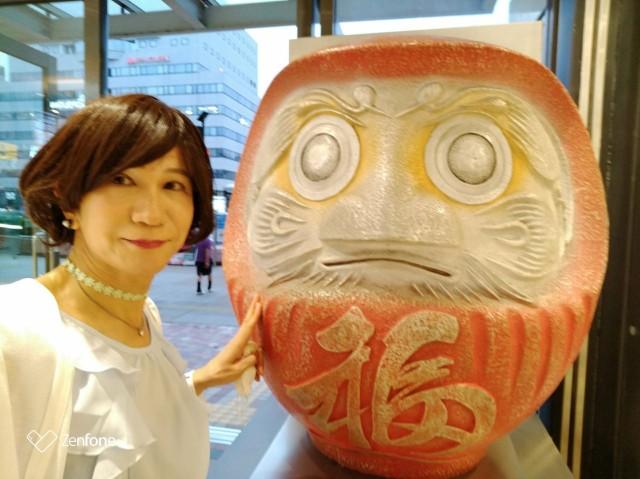 f:id:hikarireinagatsuki:20200727235551j:image