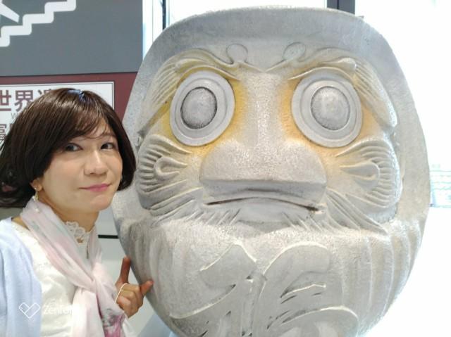 f:id:hikarireinagatsuki:20200728131237j:image