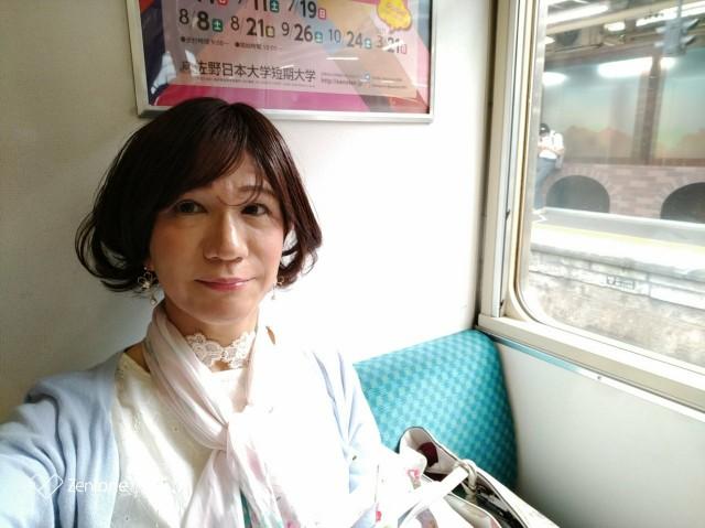 f:id:hikarireinagatsuki:20200728131410j:image