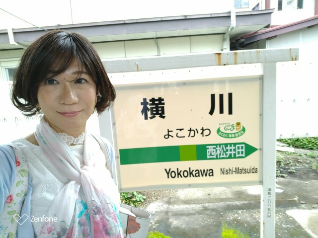 f:id:hikarireinagatsuki:20200728131432j:image