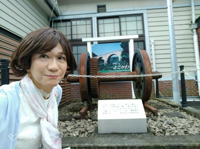 f:id:hikarireinagatsuki:20200728132017j:image