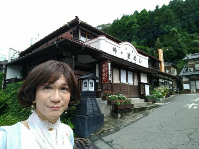 f:id:hikarireinagatsuki:20200728132047j:image