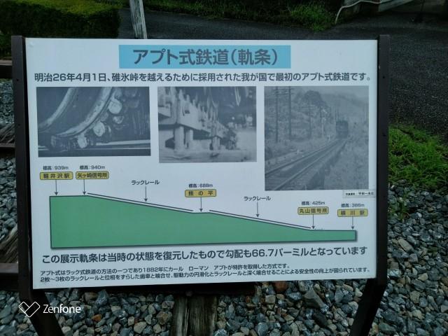 f:id:hikarireinagatsuki:20200728132208j:image