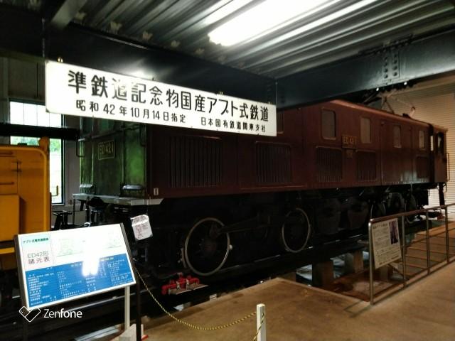 f:id:hikarireinagatsuki:20200728173357j:image