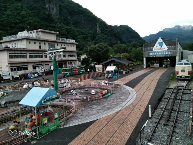f:id:hikarireinagatsuki:20200728213653j:image