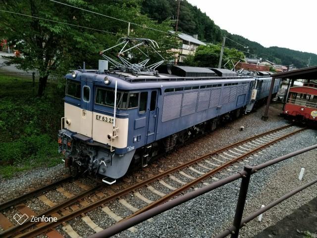 f:id:hikarireinagatsuki:20200728213717j:image