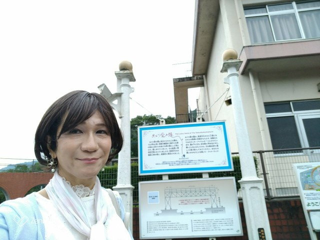 f:id:hikarireinagatsuki:20200729143514j:image