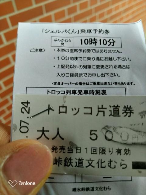 f:id:hikarireinagatsuki:20200729144007j:image