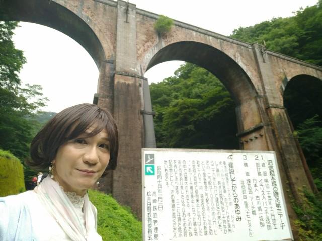 f:id:hikarireinagatsuki:20200729173852j:plain