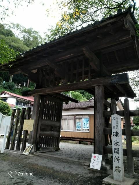 f:id:hikarireinagatsuki:20200730202647j:plain