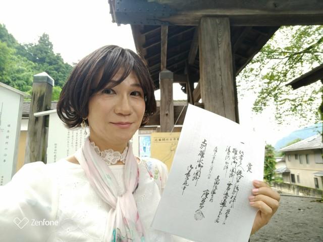 f:id:hikarireinagatsuki:20200730202658j:plain