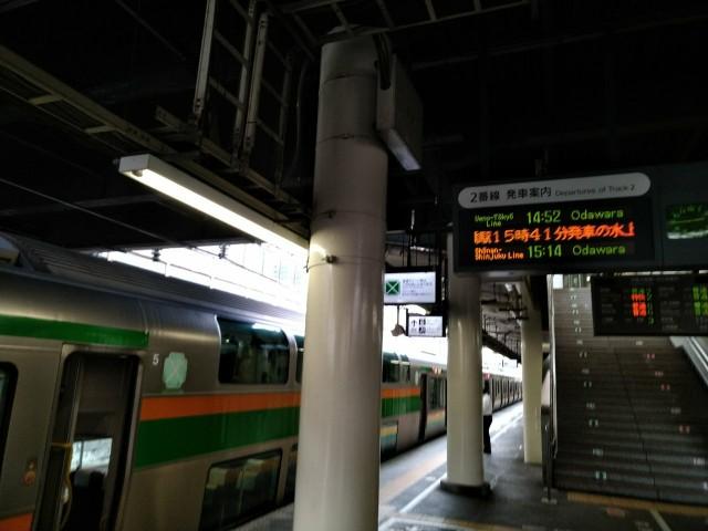 f:id:hikarireinagatsuki:20200730204849j:image