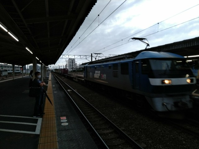 f:id:hikarireinagatsuki:20200730205031j:image