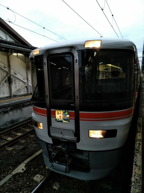 f:id:hikarireinagatsuki:20200730205241j:image