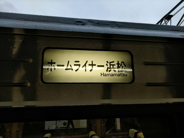 f:id:hikarireinagatsuki:20200730205309j:image