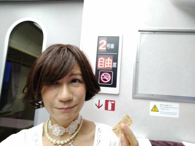 f:id:hikarireinagatsuki:20200730205550j:image