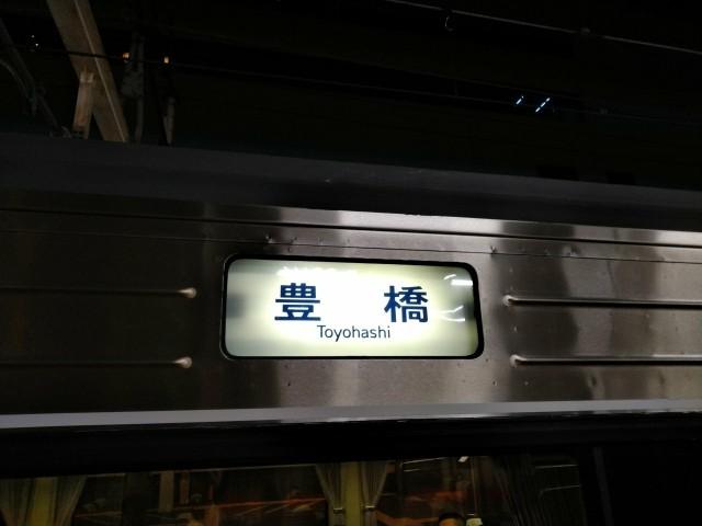 f:id:hikarireinagatsuki:20200730205617j:image
