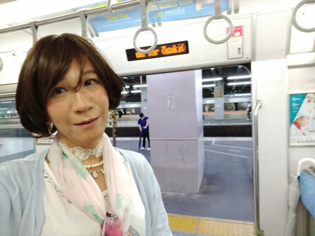 f:id:hikarireinagatsuki:20200730205644j:image