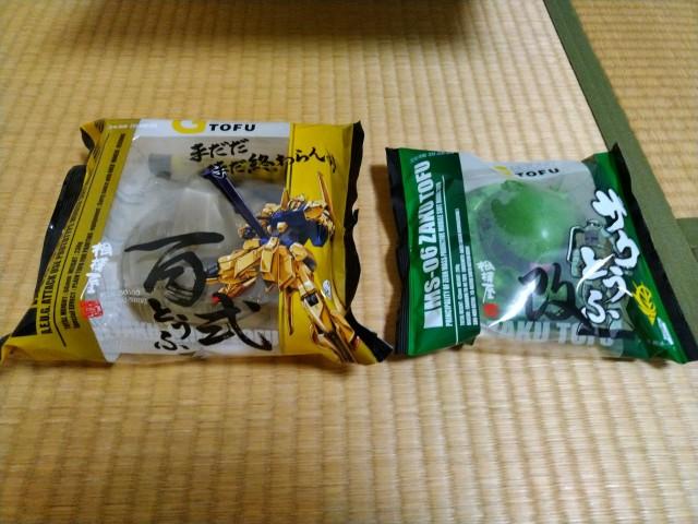 f:id:hikarireinagatsuki:20200814000801j:image