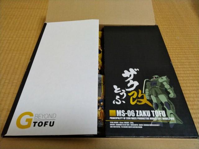 f:id:hikarireinagatsuki:20200814000855j:image