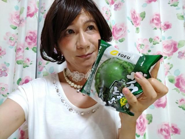 f:id:hikarireinagatsuki:20200814000941j:image