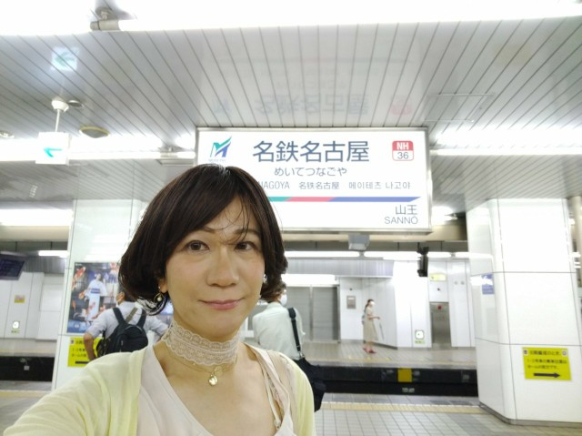 f:id:hikarireinagatsuki:20200815132852j:image