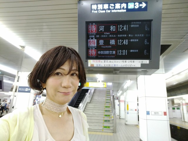 f:id:hikarireinagatsuki:20200815190606j:image