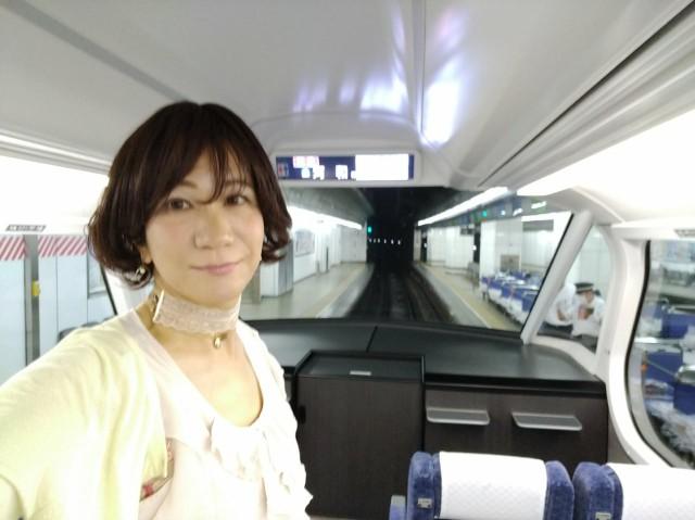 f:id:hikarireinagatsuki:20200815190626j:image