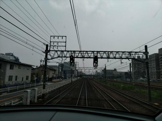 f:id:hikarireinagatsuki:20200815190709j:image