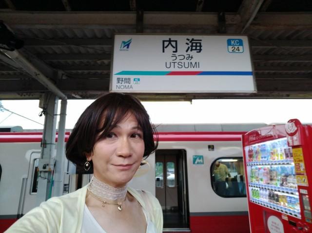 f:id:hikarireinagatsuki:20200815192007j:image