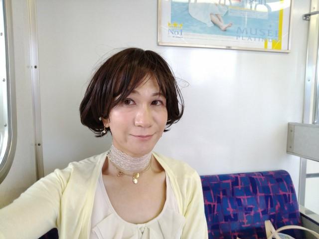 f:id:hikarireinagatsuki:20200815192047j:image