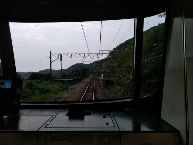 f:id:hikarireinagatsuki:20200815192144j:image