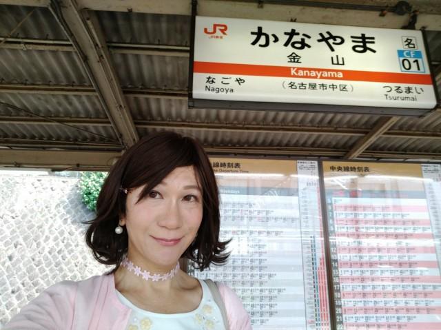 f:id:hikarireinagatsuki:20200823160801j:image