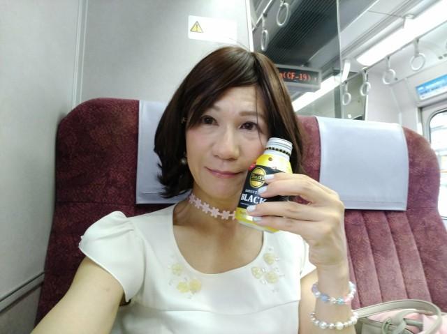 f:id:hikarireinagatsuki:20200823160933j:image