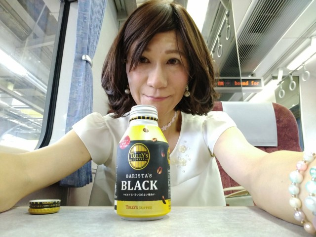 f:id:hikarireinagatsuki:20200823161014j:image