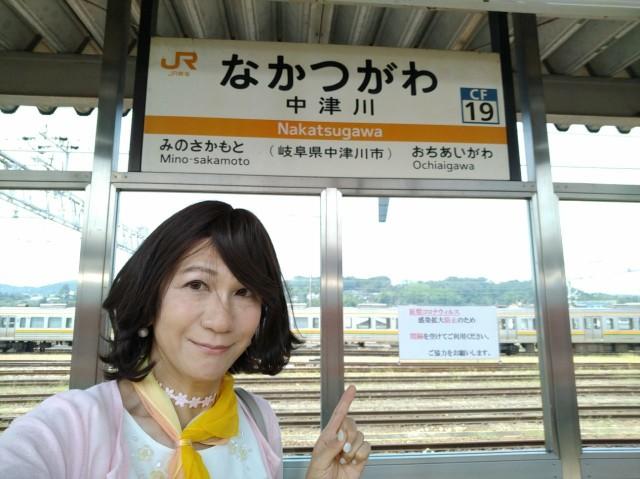 f:id:hikarireinagatsuki:20200823161056j:image