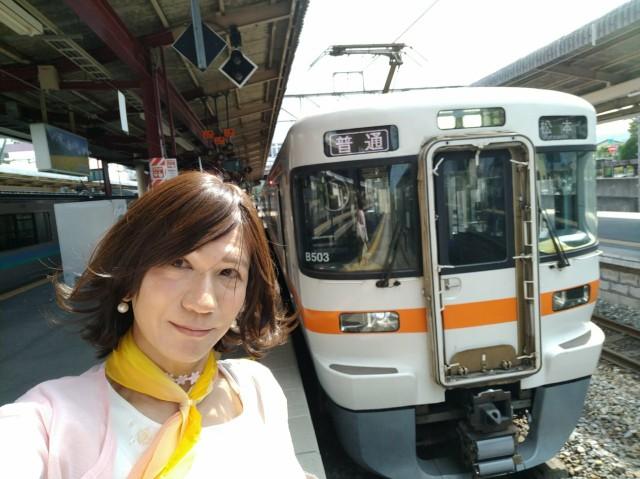f:id:hikarireinagatsuki:20200823161436j:image