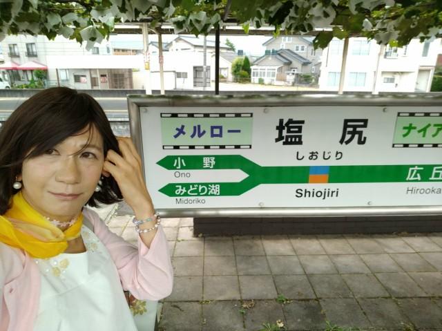 f:id:hikarireinagatsuki:20200823161629j:image
