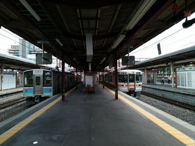 f:id:hikarireinagatsuki:20200823161751j:image