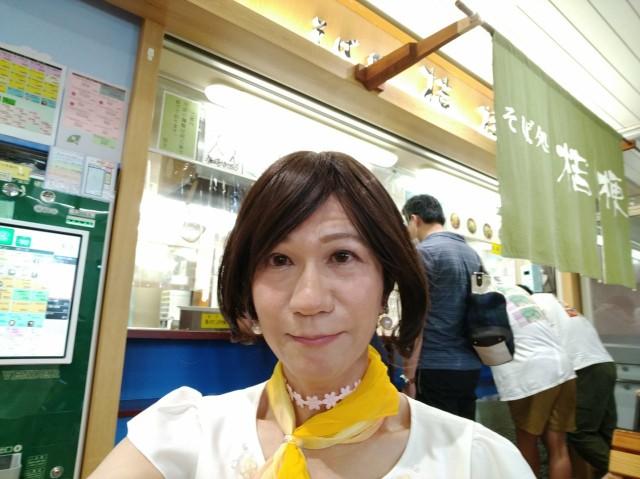 f:id:hikarireinagatsuki:20200823161916j:image