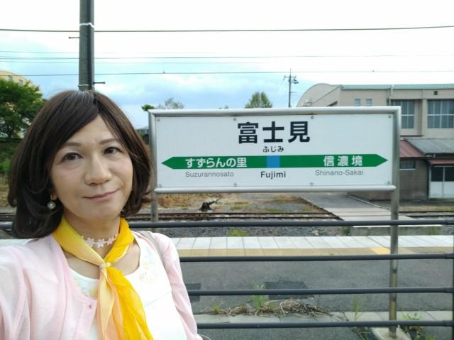 f:id:hikarireinagatsuki:20200823162523j:image