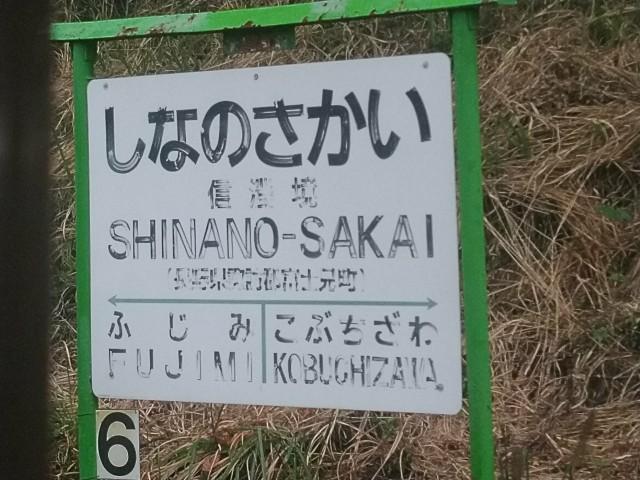 f:id:hikarireinagatsuki:20200824105158j:image