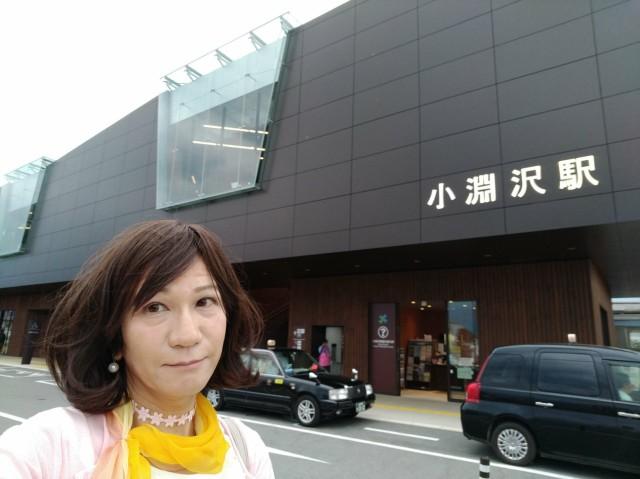 f:id:hikarireinagatsuki:20200824110525j:image