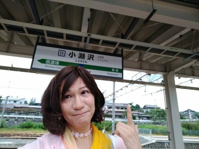 f:id:hikarireinagatsuki:20200824110608j:image